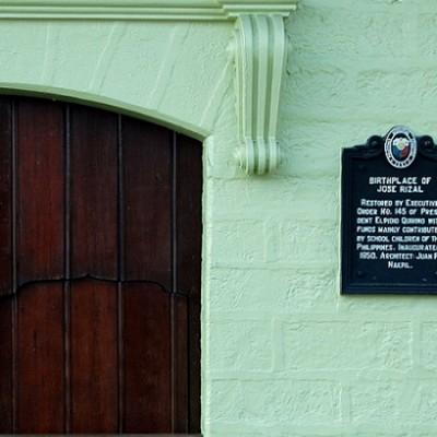 Jose Rizal House Calamba