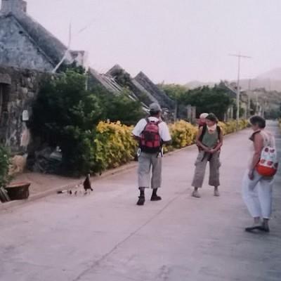 Sabtang island Batanes