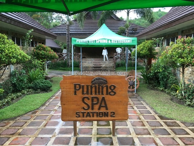 Puning Station 2