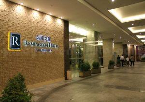 Remington Hotel Facade